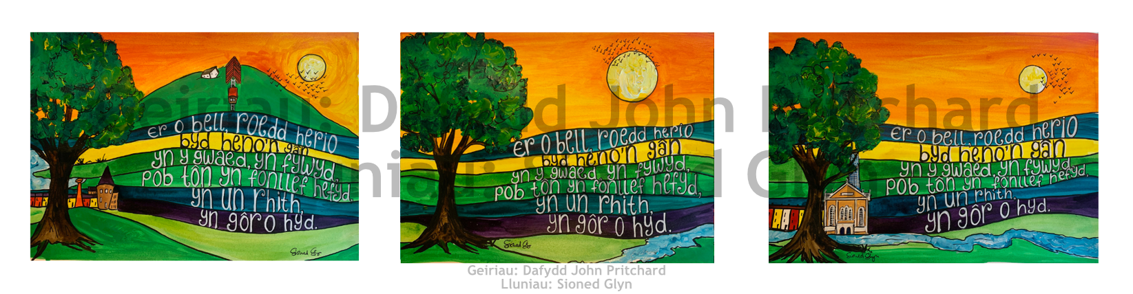 Gwaith celf Yn Un Rhith gan Sioned Glyn; geiriau Dafydd John Pritchard Yn Un Rhith artwork by Sioned Glyn; words by Dafydd Johnn Pritchard